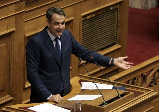 Μητσοτάκης: Τweet για το πανό του Ρουβίκωνα | tovima.gr