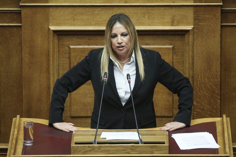 Γεννηματά σε Τσίπρα: Είστε αριστερός στα πίτουρα και δεξιός στο αλεύρι   tovima.gr