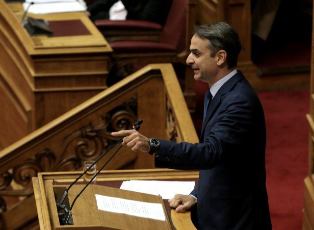 Ο Κυριάκος και οι βάρδιες στους βουλευτές | tovima.gr