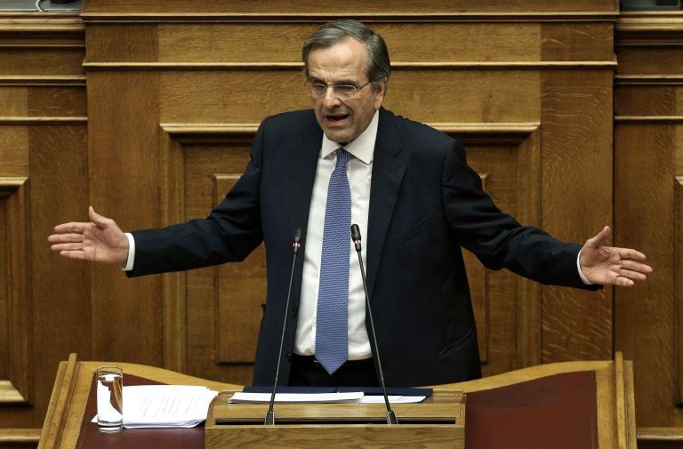 Πόλεμος ανακοινώσεων μεταξύ ΝΔ-ΣΥΡΙΖΑ για τον Σαμαρά | tovima.gr