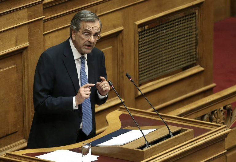 Σαμαράς: Εγώ πολέμησα για το Σκοπιανό, εσείς τα δώσατε όλα | tovima.gr