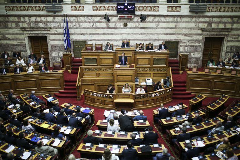 «Κλεισθένη 1»: Στην Ολομέλεια έως τις 14 Ιουλίου | tovima.gr
