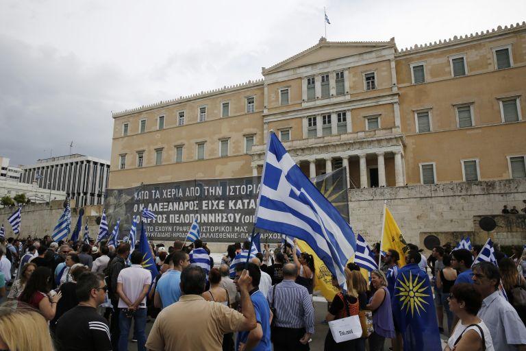Επεισόδια στο συλλαλητήριο κατά της συμφωνίας για το Μακεδονικό | tovima.gr