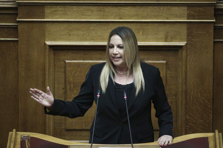 Γεννηματά: Δεν εμπιστευόμαστε αυτή την κυβέρνηση | tovima.gr