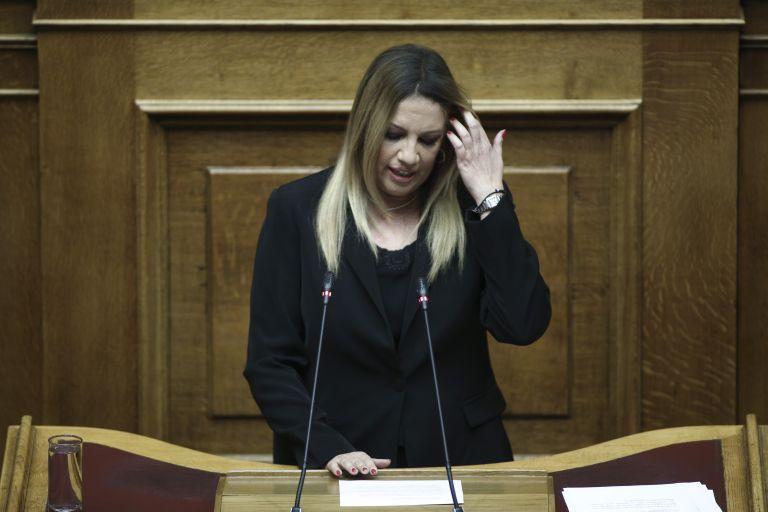 Φ. Γεννηματά: Το 4ο μνημόνιο είναι εδώ με τη σφραγίδα του Eurogroup | tovima.gr