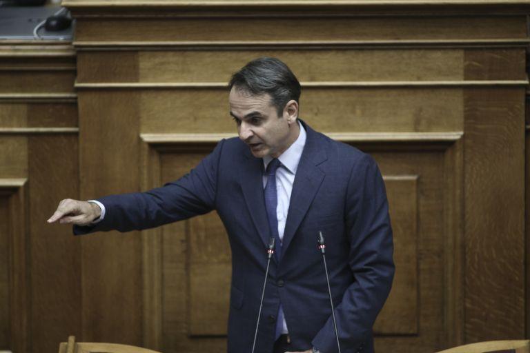Μητσοτάκης: Δριμεία κριτική στη φορολογική πολιτική της κυβέρνησης  – Ανάρτησή του προέδρου της ΝΔ στο Facebook | tovima.gr