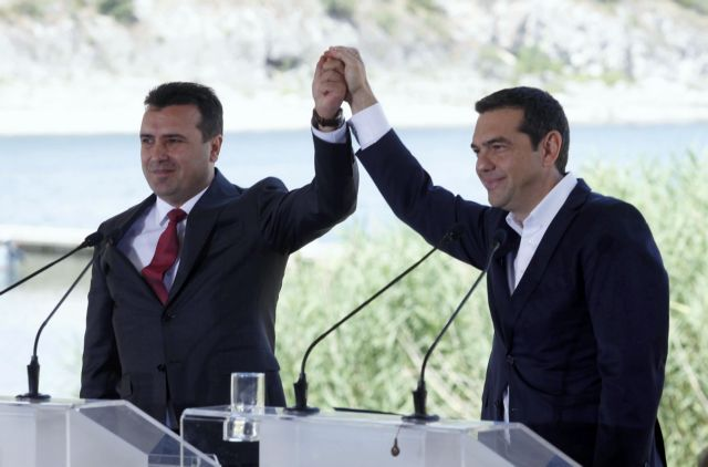 FAZ: Ιστορική συμφωνία στις Πρέσπες   tovima.gr