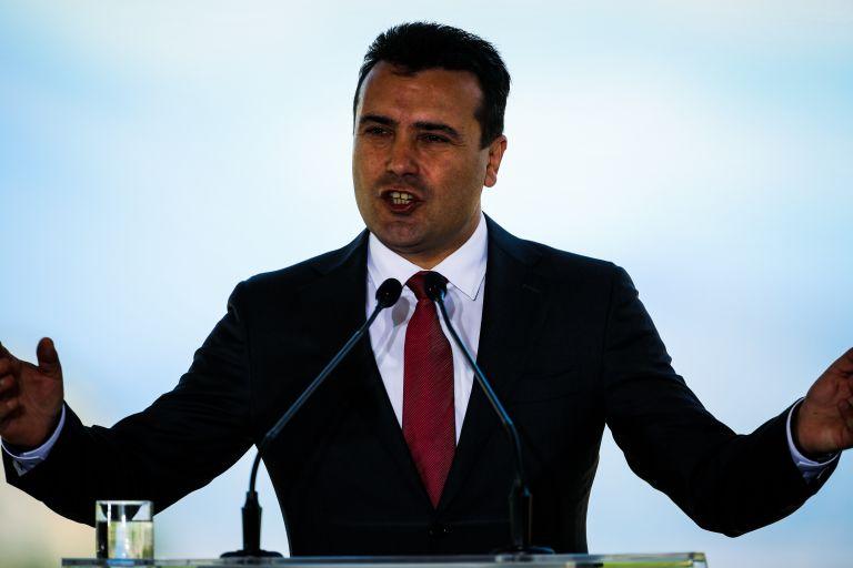 Προκλητικός Ζάεφ: Η μόνη Μακεδονία στον κόσμο είναι η δική μας | tovima.gr