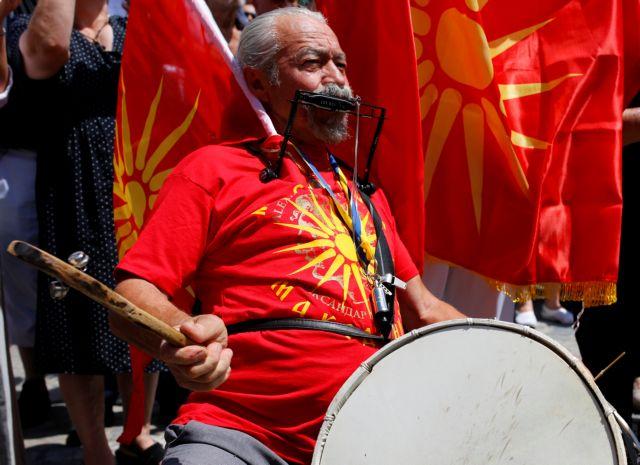 πΓΔΜ: Επικυρώνεται από τη Βουλή η συμφωνία των Πρεσπών | tovima.gr