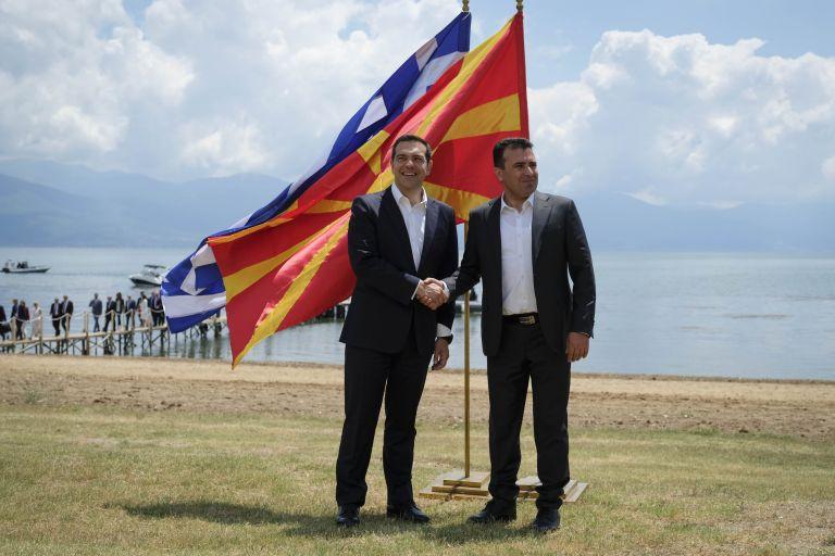Bloomberg: Το ονοματολογικό της πΓΔΜ αφορά μια περιοχή που διακυβεύονται πολλά για την παγκόσμια τάξη | tovima.gr