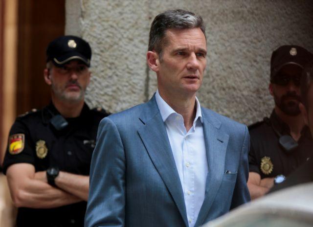 Στη φυλακή ο γαμπρός του βασιλιά της Ισπανίας Φελίπε | tovima.gr