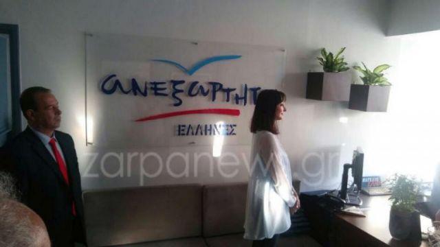 Επεισόδιο με ύβρεις έξω από τα γραφεία των ΑΝΕΛ στην Κρήτη | tovima.gr