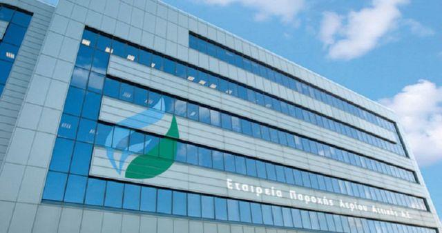 Ολο το παρασκήνιο της συμφωνίας ΔΕΠΑ – Shell | tovima.gr