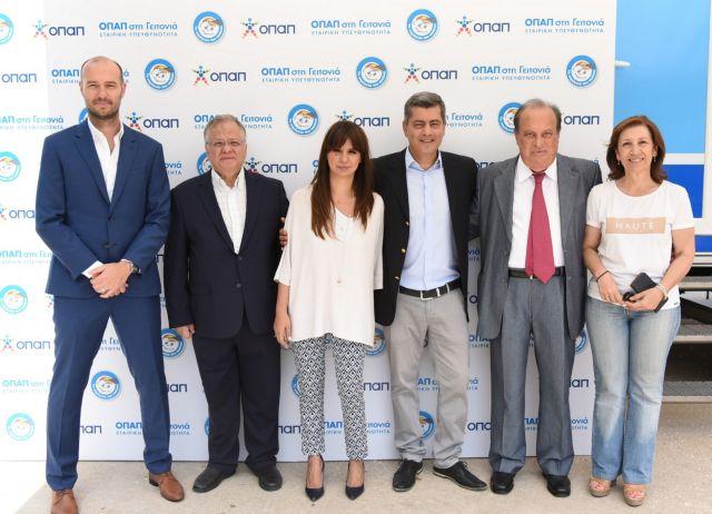«ΟΠΑΠ στη Γειτονιά»: Νέος πυλώνας Εταιρικής Υπευθυνότητας για τις ανάγκες των τοπικών κοινωνιών | tovima.gr