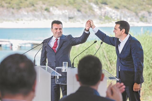 Οι Πρέσπες και η μεγάλη εικόνα   tovima.gr