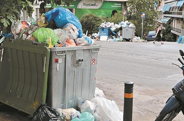Τι κάνουμε με τα σκουπίδια την εποχή της πανδημίας | tovima.gr