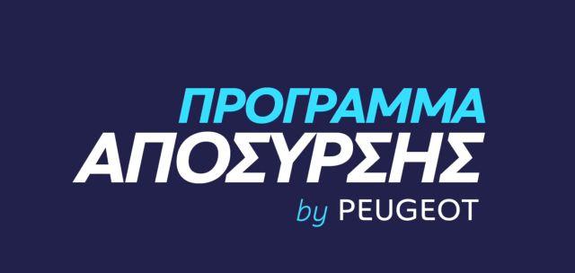 Μικρά νέα   tovima.gr