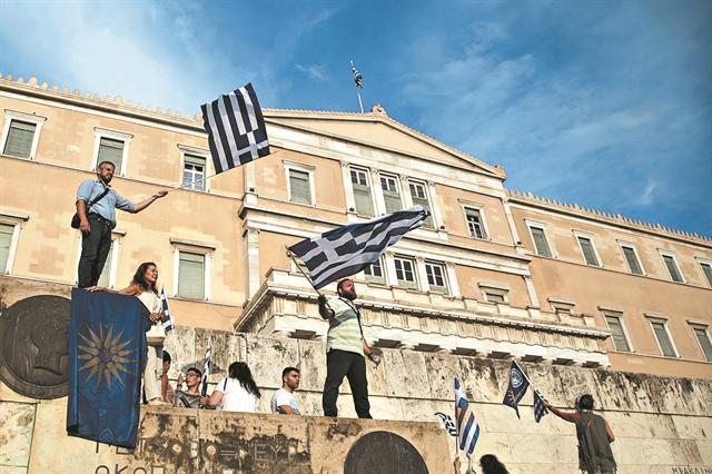 Εθνικές φαντασιώσεις και ομαδικές αυταπάτες   tovima.gr