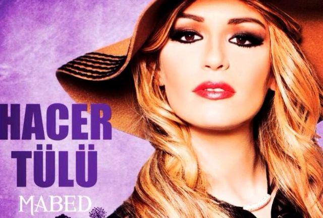 Δολοφόνησαν διάσημη τουρκάλα τραγουδίστρια στην Αλικαρνασσό | tovima.gr
