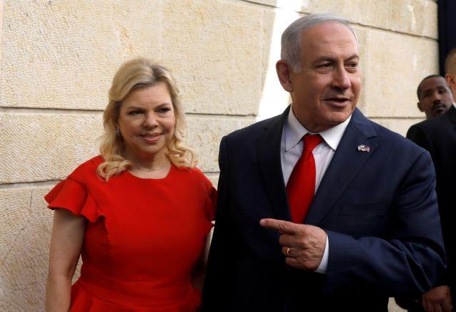 Ισραήλ: Κατηγορούμενη για απάτη η σύζυγος του Νετανιάχου | tovima.gr