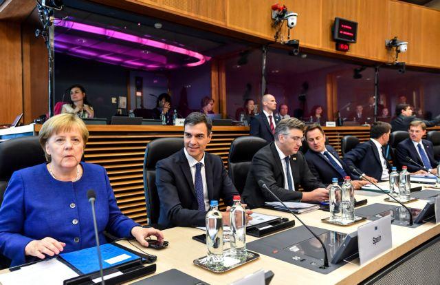 Ολοκληρώθηκε η άτυπη σύνοδος της ΕΕ για το μεταναστευτικό – Διχασμένοι οι ευρωπαίοι ηγέτες | tovima.gr