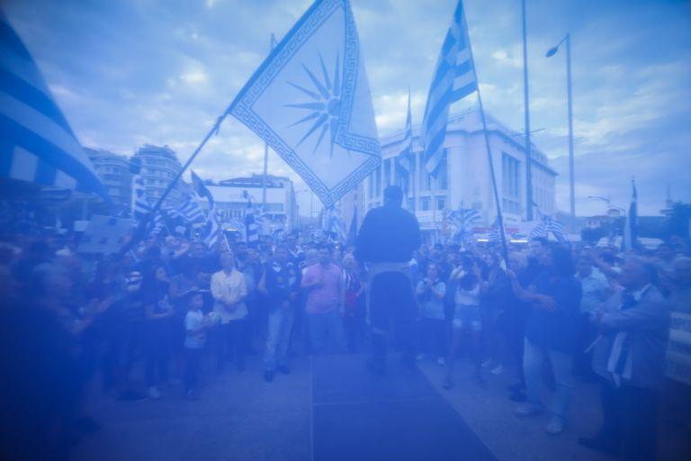 Μακεδονικό: Νέο συλλαλητήριο το απόγευμα στη Θεσσαλονίκη   tovima.gr