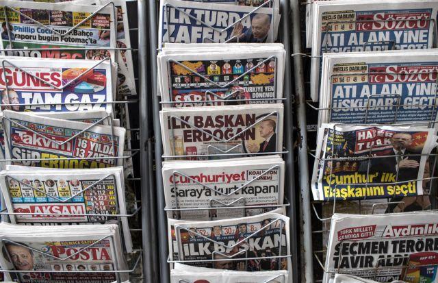 Πώς είδε ο τουρκικός Τύπος την επανεκλογή Ερντογάν | tovima.gr