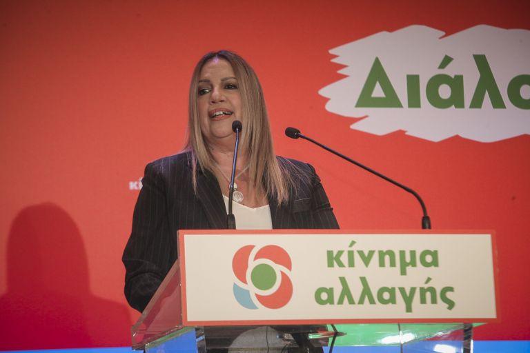 Καταγγέλλει πλαστογραφία στις συλλογικές συμβάσεις το Κίνημα Αλλαγής | tovima.gr
