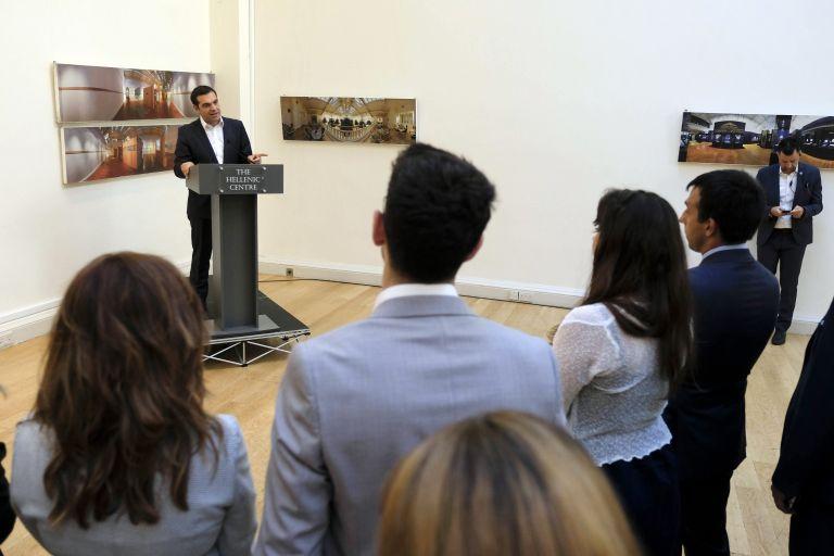 Το παρασκήνιο για τις αποδοκιμασίες Τσίπρα στο Λονδίνο | tovima.gr