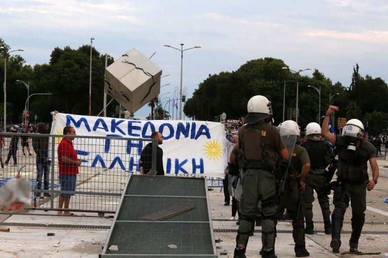 Δυσαρέσκεια των πολιτών προς την κυβέρνηση για το Μακεδονικό | tovima.gr