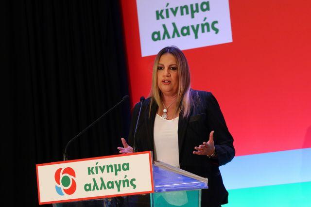 «Να πείσουμε ότι είμαστε ο προοδευτικός πόλος» | tovima.gr