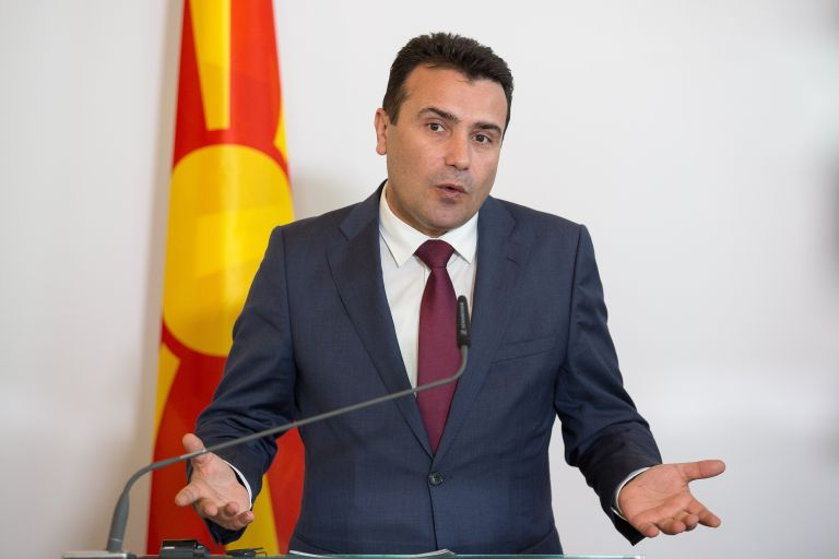 Zaev: FYROM will always have 'Macedonian language, identity' | tovima.gr
