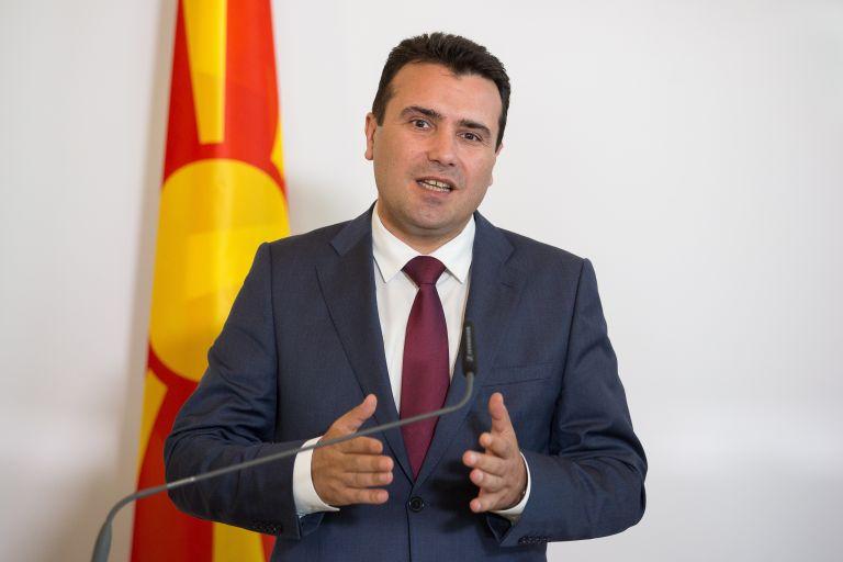 Ζάεφ: Ζητά τη στήριξη της ΕΕ για έναρξη ενταξιακών διαπραγματεύσεων της πΓΔΜ | tovima.gr