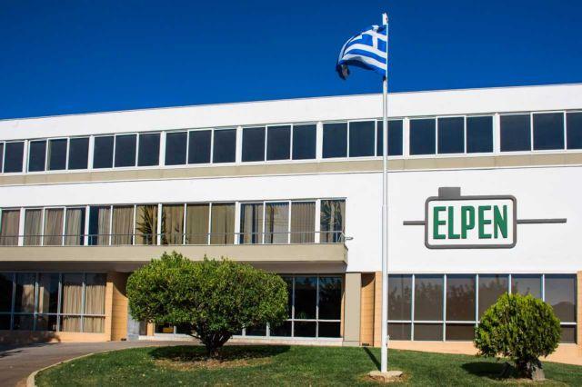 Η ELPEN επενδύει στην ανάπτυξη | tovima.gr