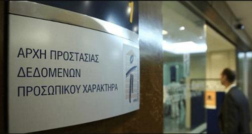 «Αναφορά» για την αναγραφή του θρησκεύματος στους τίτλους σπουδών | tovima.gr