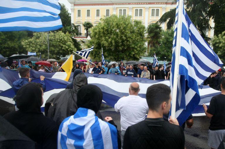 Πορεία στη Θεσσαλονίκη κατά της Συμφωνίας των Πρεσπών | tovima.gr