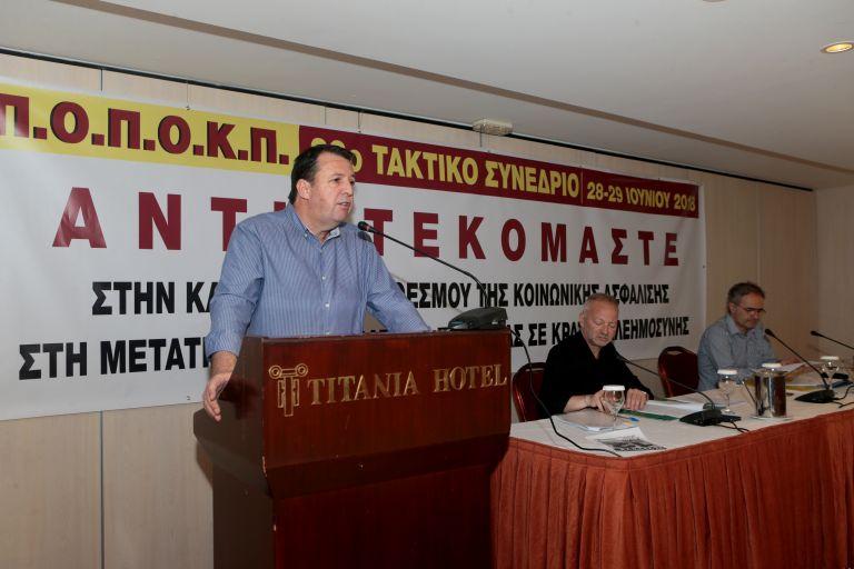 Ξέσπασε πόλεμος κυβέρνησης – συνδικάτων για τον ΕΦΚΑ | tovima.gr
