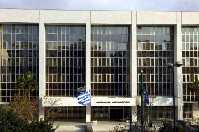 Αρειος Πάγος: Αντισυνταγματικός ο νόμος Κοντονή για τη διαμεσολάβηση   tovima.gr