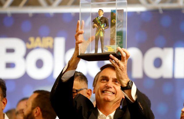 Ποιος είναι ο «Τραμπ της Βραζιλίας» που θέλει να γίνει πρόεδρος | tovima.gr
