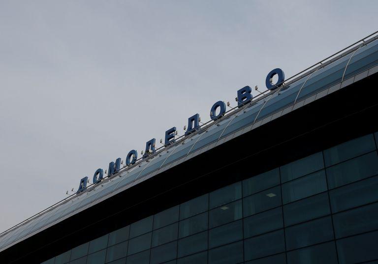 Λήξη συναγερμού στο αεροδρόμιο της Μόσχας   tovima.gr