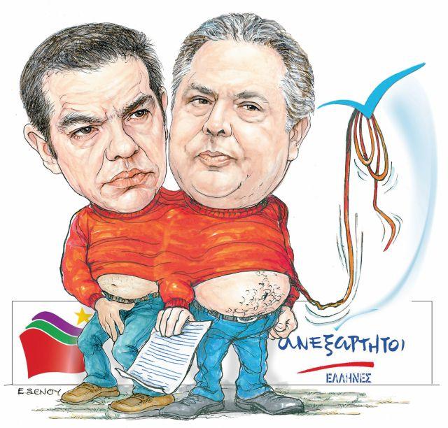 Τριγμοί στο Μαξίμου από την αποσύνθεση των ΑΝΕΛ | tovima.gr