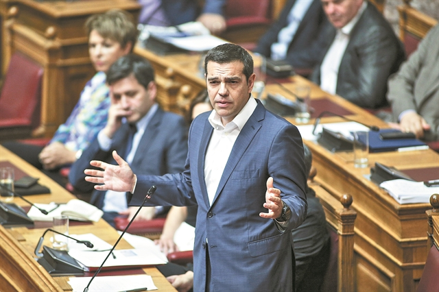 Πολιτικό ψύχος στην οικονομία | tovima.gr