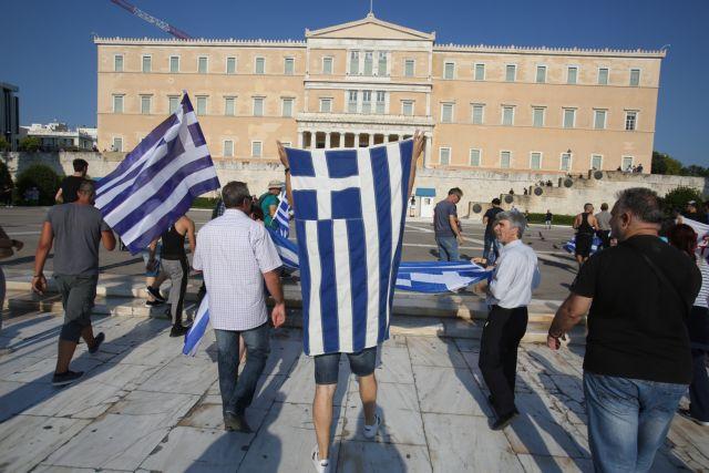 Συλλαλητήριο στο κέντρο της Αθήνας για τη Μακεδονία | tovima.gr