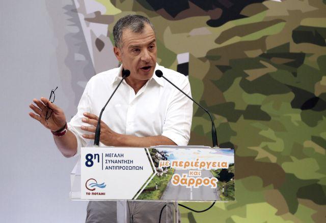 Θεοδωράκης: Ο Τσίπρας καταγγέλλει μνημόνια λες και του είναι κάτι ξένο | tovima.gr