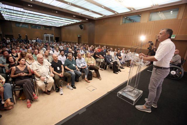 Θεοδωράκης: Ευθύνες στη Γεννηματά για το «διαζύγιο» με ΚΙΝΑΛ | tovima.gr