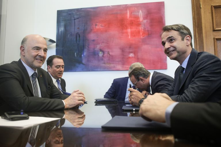New Democracy peeved over Moscovici's praise of government   tovima.gr
