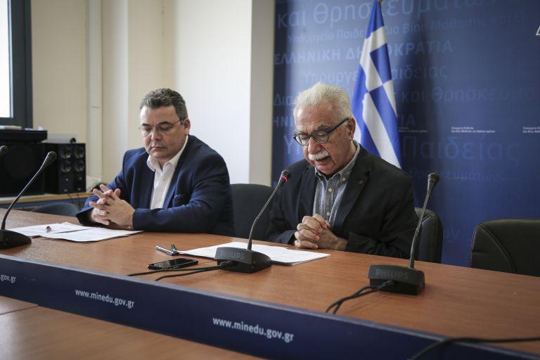 Έκτακτη επιχορήγηση 6 εκατ. ευρώ στα ΤΕΙ | tovima.gr