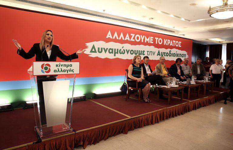 ΚΙΝΑΛ: Η ευθύνη για τους νεκρούς δεν κατεδαφίζεται | tovima.gr