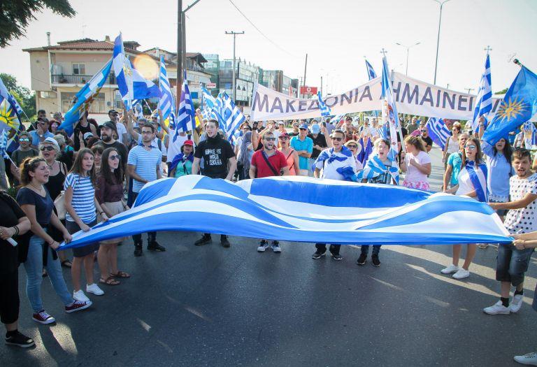 Νέα συλλαλητήρια για τη Μακεδονία σε όλη την Ελλάδα   tovima.gr