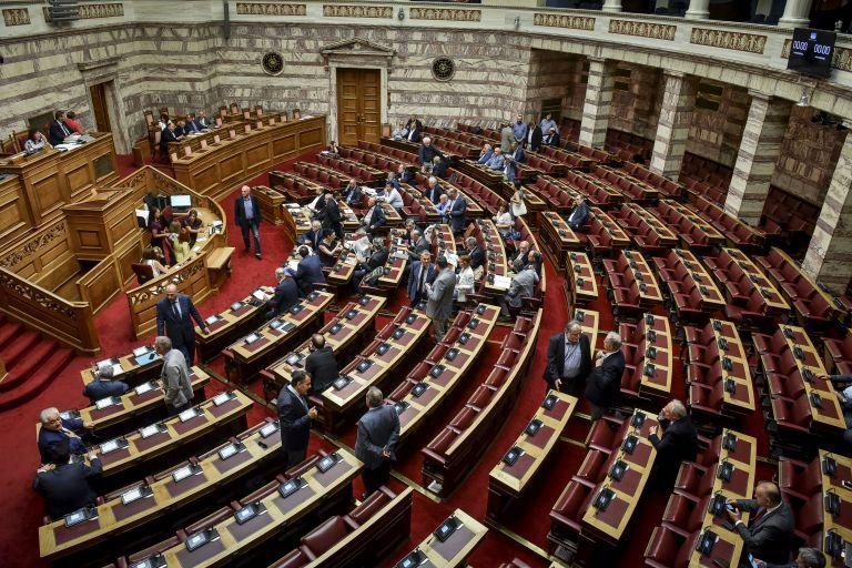 ΝΔ: Θα ζητήσει την κατάργηση του νόμου περικοπής των συντάξεων   tovima.gr